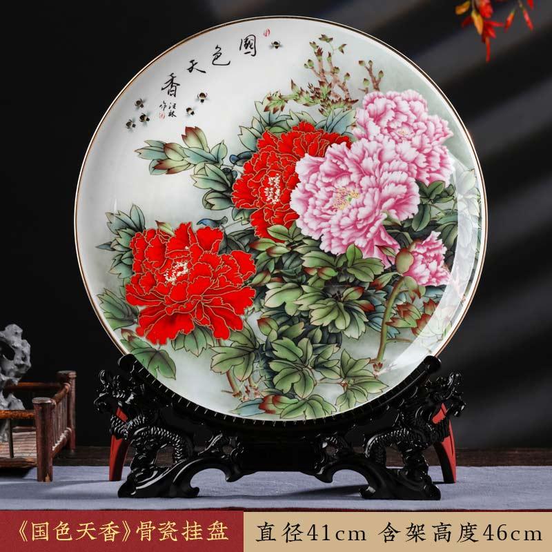 陶瓷纪念盘定做图案 景德镇纪念盘定做厂家