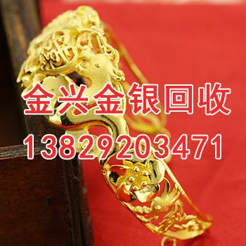 东莞黄金回收,东莞黄金回收价格,东莞黄金回收多少一克