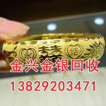 东莞黄金回收,东莞黄金回收价格,东莞黄金回收多少钱一克