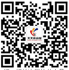 黔东南信发文化传播公司