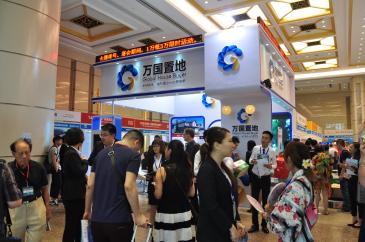 卓越 第十三届上海海外置业移民投资展