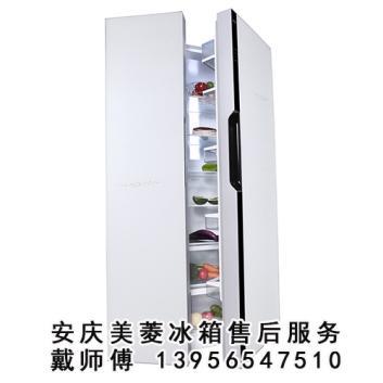 安庆美菱冰箱售后服务