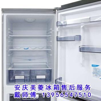 安庆美菱冰箱售后维修
