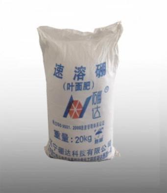 硼达科技供应高品质速溶硼、叶面肥、含量高,库存充足