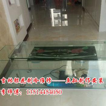 吉林鱼缸制作安装