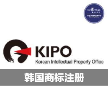 如何注册韩国商标?