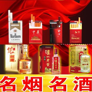 桂林烟酒回收,桂林烟酒回收价格,桂林烟酒高价回收