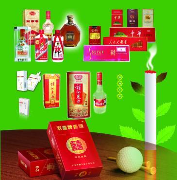 桂林烟酒专业回收