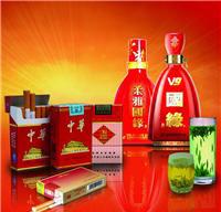 桂林礼品回收,桂林礼品回收公司,桂林礼品高价回收