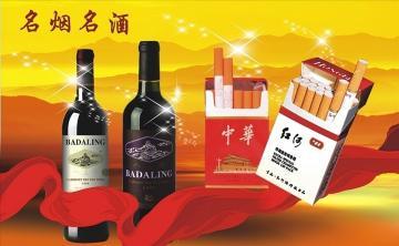 桂林礼品专业回收