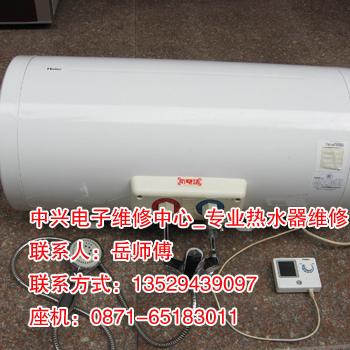 昆明热水器维修