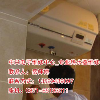 昆明热水器售后维修