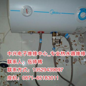 昆明热水器专业维修