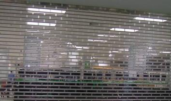 太原水晶卷闸门,太原水晶卷闸门安装,太原水晶卷闸门厂家