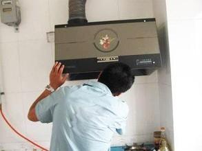 吉林油烟机维修价格