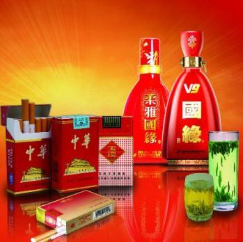 广州烟酒回收