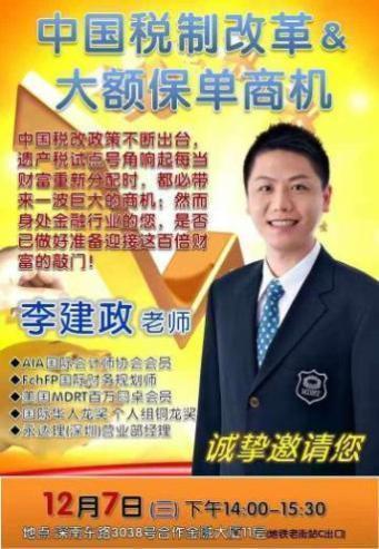 深圳重疾意外保险,2017深圳重疾意外保险,深圳重疾意外保险公司