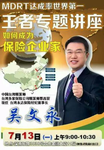 深圳退休养老规划