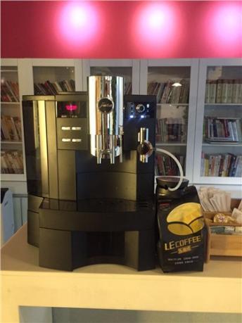上海黄浦区办公室咖啡机租赁公司