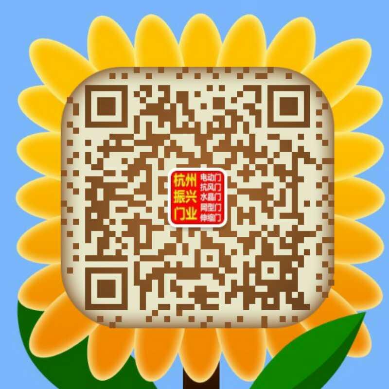 杭州华兴卷闸门厂