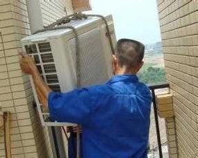 吉林空调维修服务电话