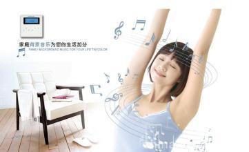 西安航天广电背景音乐   背景音乐制作   背景音乐系统