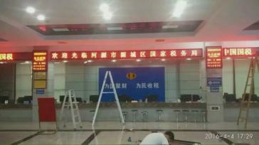 桂林海康威视安装