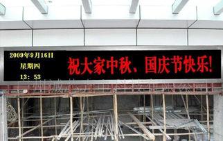 桂林拼接屏LED屏制作厂家