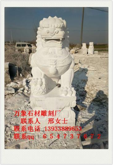 汉白玉狮子雕刻厂家曲阳狮子雕刻现货