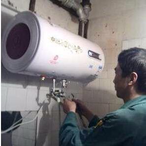 遂宁热水器专业维修