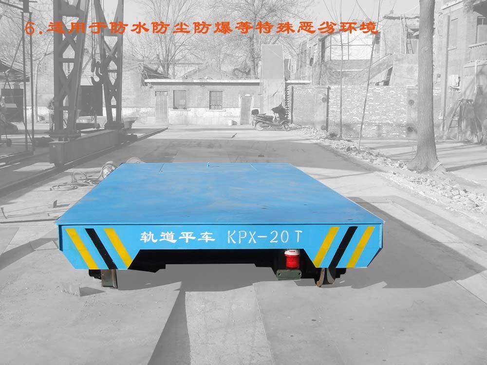 新利德20吨蓄电池电动平板车配套起重机转运物料
