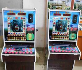 蚌埠游戏机出售