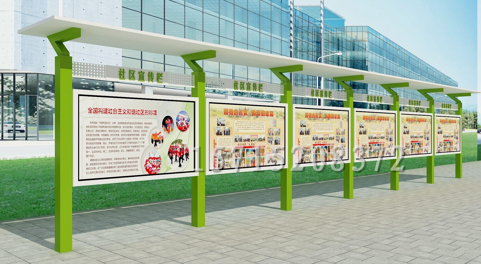 产品橱窗 传媒,广电 广告,展览器材 广告牌 > 湖南宣传栏 学校宣传栏