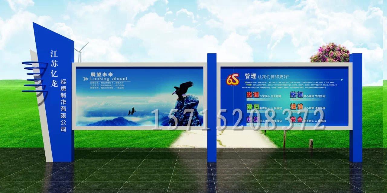湖南企业宣传栏 公司文化宣传橱窗 户外宣传栏款式定制报价