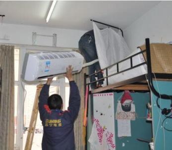 南充空调拆装厂家