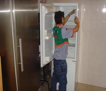 南充冰箱维修