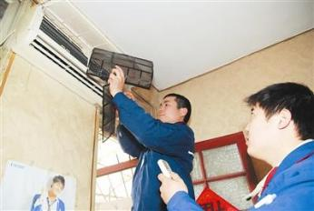 南充空调维修,南充空调拆装