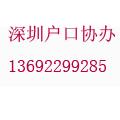 深圳市盈锐教育发展有限公司