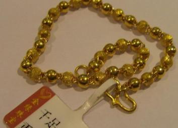 温州黄金回收公司,温州黄金回收多少钱一克,温州哪里有黄金回收