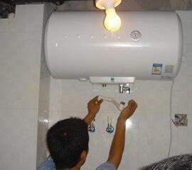 咸阳热水器维修,咸阳空调维修,咸阳冰箱维修,咸阳燃气灶维修