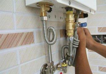 咸阳热水器维修,咸阳燃气灶维修