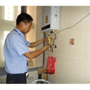 咸阳热水器维修