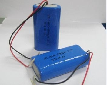 18650-3.7v锂电池