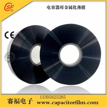 7.6厚度的渐变方阻聚丙烯薄膜销售