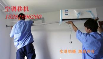 绵阳格力空调售后服务维修选择宋氏家电维修快速上门