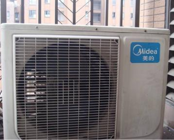 遵义美的空调售后维修|遵义美的空调售后|美的空调售后维修