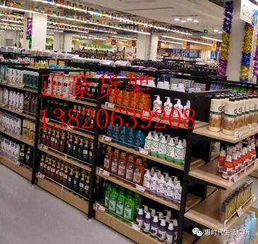 正豪货架 便利店超市 货架定制批发商 行业领先 专业靠谱