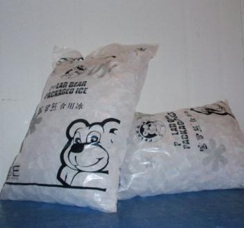 广州食用冰配送,广州食用冰免费配送,广州食用冰配送电话