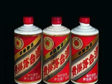 重庆五粮液回收,九龙坡区五粮液回收,江北区五粮液回收