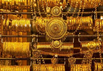 长沙专业黄金回收公司|长沙天诚黄金回收公司